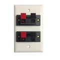 Magnavox M62073 Speaker Wall Plate Dual 2 Pair White 16 AWG Wire 4 Terminal Wire Cable Signal Stereo Flush Mount Outlet, Component Hook-Up Face Cover Bracket, Part # M-62073