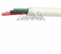 Steren 255-938WH 500' FT 18 AWG GA 4 Conductor Cable In Wall Speaker Audio White Stranded Copper 18/4 PVC Jacket High Strand Count Wire Flame Retardant PVC Insulation