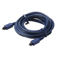 Steren 260-012 Optical Digital Audio Cable 12' FT 5.1 Audio TosLink Premium Cable Dolby DTS Connection TV A/V Component Output / Input Hook-Up Jacks, Part # 260012