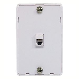 Steren 300-094WH RJ11 Phone Jack Wall Plate Modular White Surface Mount 4 Wire Flush Telephone Line Plug Cover Wall Connect Hanger, Part # 300094-WH