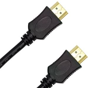 Eagle 25' FT HDMI Cable Gold 1080p 1.3 Approved Certified 7.6M Video Resolution Male to Male 28 AWG High Definition Multi-Media Interface Interconnect with Gold Connectors